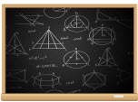 Geometry Tutoring Services in CT